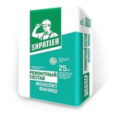 Ремотный состав ШПАТЛЕР Монолит Финиш