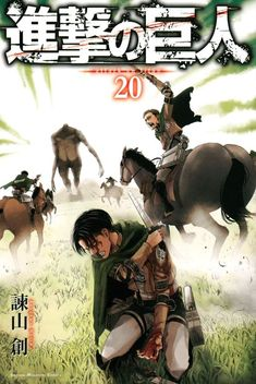 Image result for attack on titan covers