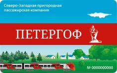 Дизайн абонементного билета для СЗППК РЖД
