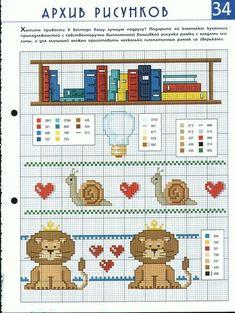 ru / Photo # 68 - the archive of drawings 1 - logopedd Cross Stitch Bookmarks, Cross Stitch Borders, Cross Stitch Baby, Cross Stitch Animals, Cross Stitching, Cross Stitch Patterns, Love Crochet, I Card, Crochet Projects