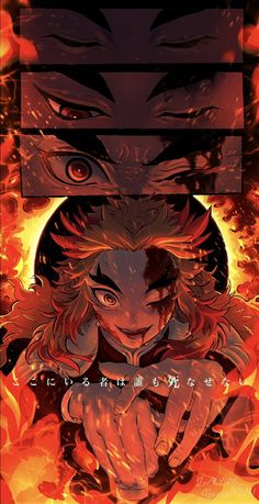 Demon Slayer: Kimetsu no Yaiba, Kyojuro Rengoku, Demon Slayer bookmarks / 炎柱 闘 - pixiv Manga Anime, Fanarts Anime, Anime Demon, Otaku Anime, Anime Characters, Anime Art, Demon Slayer, Slayer Anime, Me Me Me Anime