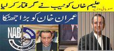 Aleem Khan Arrested By NAB Lahore Nab finally took the abdul aleem khan punjab senior minister abdul aleem khan arrested
