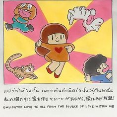#mamuang #マムアン #มะม่วง #wisut  Unlimited love to all from the source of love within me :)