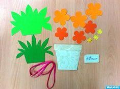 Мои закладки Mothers Day Crafts For Kids, Mothers Day Cards, Diy For Kids, Paper Cards, Diy Paper, Flower Cards, Paper Flowers, Bead Crafts, Diy And Crafts