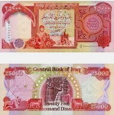 42 Best Iraqi Dinar Images