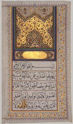 Marriage contract [Iran] (1979.518.5a-q) | Heilbrunn Timeline of Art History | The Metropolitan Museum of Art