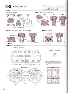 Amigurumi+San-X038.jpg 1,176×1,600 pixels