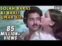 Solah Baras Ki Baali Umar Ek Duuje Ke Liye Kamal Hasan Rati Agnihotri Old Hindi Song Youtube Lagu Youtube