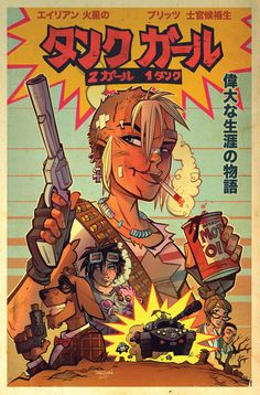 TANK GIRL TWO GIRLS ONE TANK #1 FP_JP VARIANT - FRONT COVER