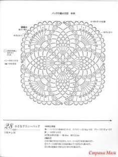 Crochet lace motif: circles, squares and pineapples, all in one ~~  (376x500, 111Kb)