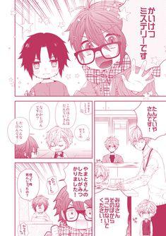 Funny Moments, Anime, Kawaii, Manga, Photos, Kawaii Cute, Cartoon Movies, Manga Comics, Anime Music