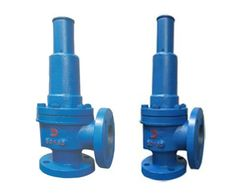 Manufacturer and exporter of various safety valves like thermal safety valve supplier in India and international market. We are offering best quality thermal safety relief valves to our trust clientele. In these valves are used for scheming the pressure of be at difference systems. Safety Valve, Relief Valve, Oil And Gas, International Market, Trust, India, Goa India, Indie, Indian