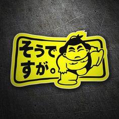 Pegatinas: Luchador sumo #coche #pegatina #sticker