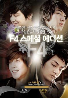 f4. Aww got me excited.. A thought it was a poster for a new drama for a second..