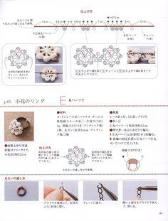 Книга: Floral Applique Geometric Motifs - 2009 - Вяжем сети - ТВОРЧЕСТВО РУК - Каталог статей - ЛИНИИ ЖИЗНИ