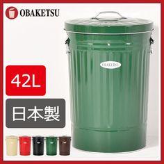 日本製OBAKETSU42Lカラーゴミ箱ごみ箱ダストボックスふた付きおしゃれ分別屋外ゴミ箱45L可ゴミ箱45リットル可ゴミ箱スリムゴミ箱キッチンゴミ箱インテリア雑貨北欧テイストリビングゴミ箱かわいいゴミ箱デザイン生ごみゴミ箱オムツゴミ箱収納