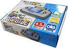 Nintendo non-official product Portable Super Famicom Console japan new. - http://video-games.goshoppins.com/video-gaming-merchandise/nintendo-non-official-product-portable-super-famicom-console-japan-new/