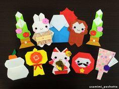 【usamimi】ハンドメイド*折り紙*壁面飾り*正月*10点*