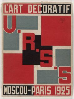 rodchenko typography | ... Goodness: Vintage Constructivist Graphic Design by Aleksandr Rodchenko