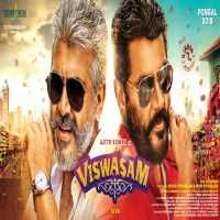 Viswasam Visvasam 2019 Tamil Movie Mp3 Songs Download