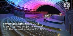 Showcase your urban lighting project by joining the Philips city.people.light award contest 2015 and win €10,000.
