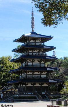Japan Pavillion Pagoda Epcot Center