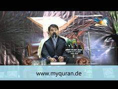 Hamed shakernejad 2014 Quran Recitation surah Yusuf-شاکرنژاد