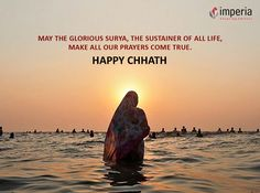 May the glorious surya, the sustainer of all life, make all our prayers come true. #happychath #imperiastructures
