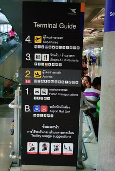 Welcome to Bangkok! There are 3 main ways about how to get to city from Suvarnabhumi Airport. Bus, Airport Rail Ling and Tax. Bangkok Travel, Bangkok Hotel, Rail Link, Suvarnabhumi Airport, Restaurant 2, Public Transport, Transportation, Good Things, City