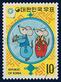 POSTAGE STAMPS FOR NEW YEAR GREETING, A rat, Animals, Sky blue, Yellow, Gray, 1971 12 01, 연하우표, 1971월12년01일, 789, 쥐