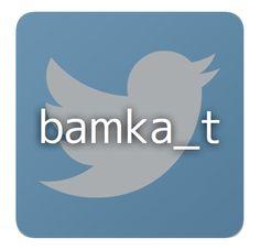 私のTwitterアカウント。こちらも是非絡んでくださいませ(*´ω`*)