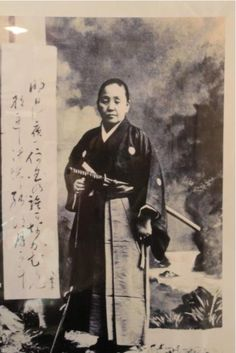 Yamamoto Yaeko (1 December 1845 – 14 June 1932), also known as Niijima Yae, was skilled in gunnery and took part in the defense of Aizu when the Boshin War broke out in 1868. Later she served as a nurse during the Russo-Japanese War and Sino-Japanese War, and became the first woman outside of Imperial House of Japan to be decorated for her service to the country.
