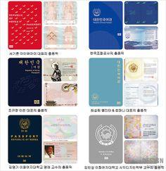 Passport Online, Branding, Ticket, Conference, Friday, Notebook, Printable, Template, Design