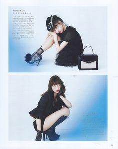 Emiiichan Blog ☆ : larme
