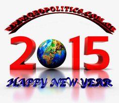 Kαλή Χρονιά από το Geopolitics. ~ Geopolitics & Daily News