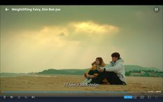 Bok Joo, Weightlifting Fairy, Weight Lifting, Couple Photos, Couples, Movies, Movie Posters, Couple Shots, Powerlifting