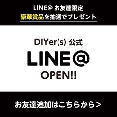 LINE@OPEN!!