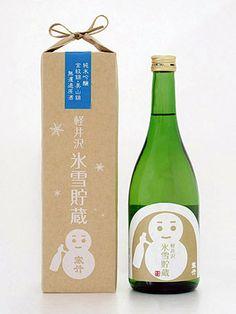 Japanese Sake Bottle Designed by  TODOROKI DESIGN