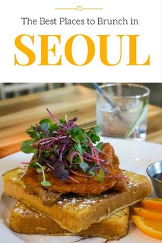 Seoul has well and truly arrived to the brunch party, let us guide you to the best places to brunch in Seoul. Ravenous Travellers | Travel Blog