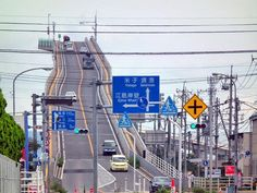 This is the Eshima Ohashi bridge in Japan. It's the third largest rigid-frame bridge in the world at 44 metres tall. And judging by its looks, it would also probably qualify as the world's scariest too. The mile-long bridge was built on the banks of Lake Nakaumi, connecting the cities of Matsue and Sakaiminato. If […]