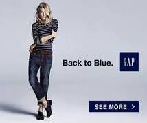 Gap Banner ad