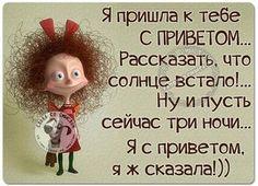 Ольга Кочарян