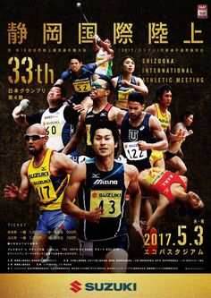 Yohan Blake, Dm Poster, Posters, Justin Gatlin, Flyer And Poster Design, Sports Graphic Design, Olympic Gold Medals, Usain Bolt, Sports Graphics