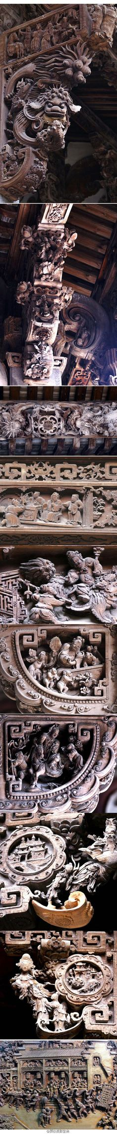 Here are some fine examples of intricately carved beams that feature in various Chinese temples and houses. These images depict Chinese dragons and other mythological images, that were used both as a display of wealth, but also to protect the building from ancient evil spirits. They are usually carved from dense hardwoods such as teak and cherry, stained in a dark colour.