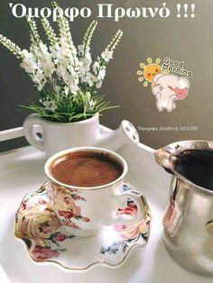 Good Night, Good Morning, Greek Language, Greek Quotes, Holy Spirit, Tea Cups, Gifts, Beautiful, Good Afternoon