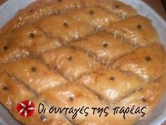 Greek baklava with walnuts and honey (in Greek language) Greek Sweets, Greek Desserts, Greek Recipes, Greek Baklava, Greek Cake, Greek Beauty, Greek Language, Sweetest Day, Food And Drink