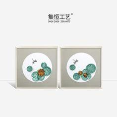集恒工艺实物画 现代中式风格手工实物装饰画碧盘青荷系列实物画