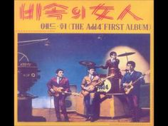 신중현(Shin Joong Hyun) - 빗속의 여인 (1964) (ADD4)VINYL - YouTube