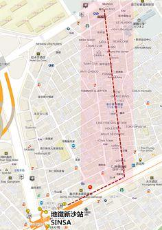 【新沙】逛街地圖