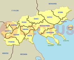 North Greece:Makedonia